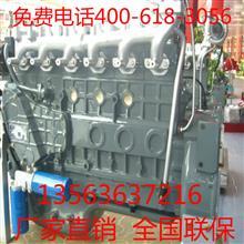 潍柴里卡多系列r6105柴油机起动机马达口碑好的/1078