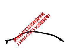 5254791福田康明斯发动机机油标尺管/5254791