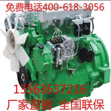 潍坊喷油器4102柴油机配件厂家批发/1078