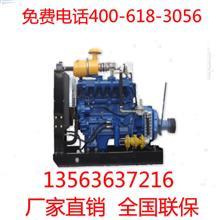 潍坊4100P柴油机节离合器压盘如何选择/1078