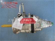 金杯海狮 BJ483ZQB柴油发动机专用 福田风景快运 变速箱总成