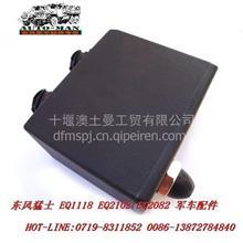 东风天锦EQ1120GA军车配件驾驶室举升控制器3739010-C0200 /3739010-C0200