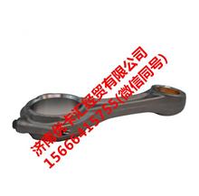 5257364福田康明斯发动机发动机连杆/5257364