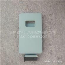 福田欧曼戴姆勒EST脚踏板盖板/H4845012902A0