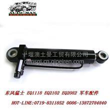 东风天锦军车配件EQ1120GA军车配件副油缸总成5003011-C1102 /5003011-C1102