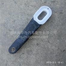 福田欧曼戴姆勒EST原厂前悬导向支撑臂/H4502A01031A0