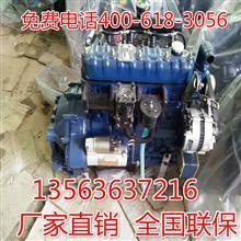 潍坊K4100D ZH4100柴油机排气管柴油机配件一流的/1078