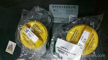 优势供应捷豹 燃油箱盖 C2D30695   捷豹XF 2.0T/捷豹XFL XE XK XJ F-PACE 配件