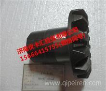 HD469-2510016陕汽汉德469半轴齿轮/HD469-2510016