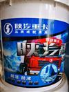 陕汽原厂防冻液/10kg,18kg