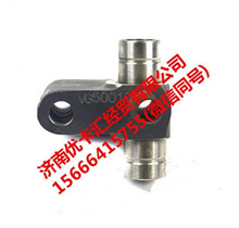 VG1540050010D重汽发动机气门摇臂座