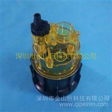 PL420水杯油水分离器滤清器积水杯 油杯 滤清器接水杯 滤清器配件/PL420