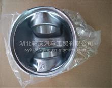 适配进口康明斯QSB/QSC/QSL/QSK/QSX/QSZ柴油发动机配件/活塞销119810