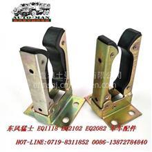 东风EQ1118随车工具EQ2102随车工具枪夹/EQ2102