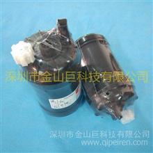 柴油油水分离器 挖掘机 重型卡车油水分离器FS1098/FS1098