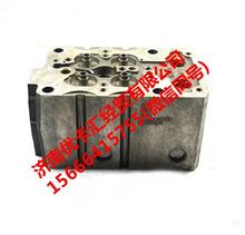 AZ1246040010D重汽杭发斯太尔四气门发动机气缸盖总成/AZ1246040010D