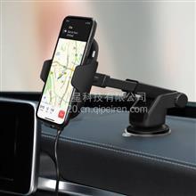 厂家直销C9红外感应无线充苹果爆款智能红外感应车载支架/C9-10W