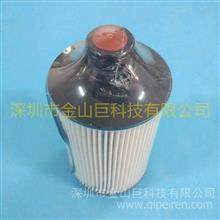 时代轻卡柴油滤清器UF0155柴油滤芯 UF0283 112253220084/UF0283