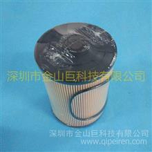 挖掘机柴油滤清器YN21P01157R100柴油滤芯/YN21P01157R100