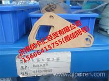 614070055潍柴机油泵垫/614070055
