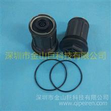 专业生产进口卡车尿素泵滤清器A0001420289 U58-1 /A0001420289