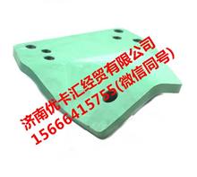 VG1095060009重汽D10发动机右支架/VG1095060009