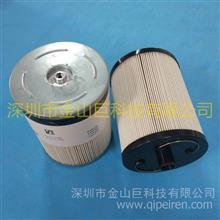 发动机柴油滤清器总成滤芯FS53014柴油滤芯 柴油格柴滤优质复合纸/FS53014