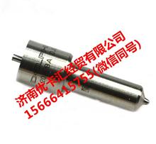 VG1500080126重汽D10发动机喷油泵专用油嘴偶件/VG1500080126
