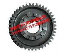 HD469-2502021陕汽汉德469中桥圆柱主动齿轮
