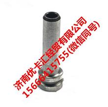 VG14070056重汽发动机机油泵中间齿轮轴/VG14070056