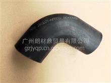 东风天锦专用发动机进水胶管/1303021-N9600