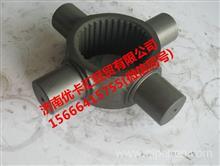 HD469-2510014陕汽汉德HD469单级桥差速器十字轴/HD469-2510014