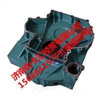 AZ1246010019重汽豪沃发动机飞轮壳/AZ1246010019