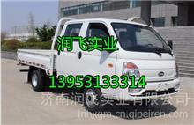 凯马K1 K3金运卡 驾驶室总成发动机变速箱车架大梁汽车全车配件/13953133314   L2