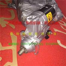 康明斯QSB4.5起动机3957596/气门调整螺栓/3957596