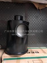 三一重工C6SY08款空气滤清器总成/A8101002070177