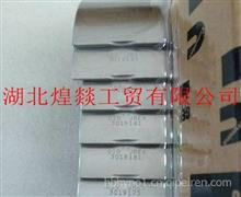 【5348887】适用于福田欧曼奥铃康明斯ISF2.8柴油发动机连杆瓦/5348887