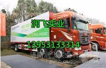 联合卡车联合U系 驾驶室总成发动机变速箱车架大梁汽车全车配件/13370577382   L8