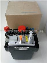 东风天龙/霸龙/陕汽德龙/康明斯ISM11 ISDE发动机24V尿素喷射泵/C5273338 5273338X