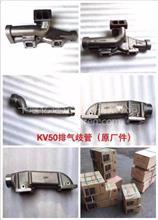 适配重庆康明斯发动机配件排气管/3630241/3630241
