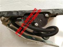 潍柴天然气电子油门踏板/潍柴天然气电子油门踏板