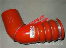 WG9725530192重汽豪沃A7天然气发动机中冷器出气胶管/WG9725530192