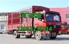 陕汽重卡德龙L3000 驾驶室发动机变速箱车架大梁水莓100全车配件/13953133314   L15