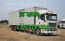 陕汽重卡德龙新M3000 驾驶室发动机变速箱车架大梁水莓100全车配件/13370577382   L14