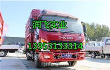 唐骏汽车T1T3K3T7 驾驶室总成发动机变速箱车架大梁汽车全车配件/13953133314   L18