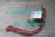612600010267潍柴WD615原厂油气分离器 /612600010267