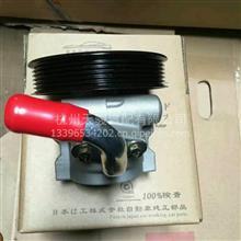 雪佛兰科帕奇(进口)方向助力泵;叶片泵总成 2010款 3.2 AT 7座 /雪佛兰科帕奇转向助力泵总成