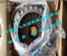 M43D2-1600750玉柴430拉式离合器压盘M43D2-1600750/M43D2-1600750