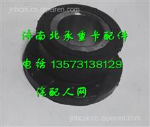 福田欧曼GTL驾驶室前悬浮动橡胶减震缓冲衬套/H4502A01025126A0