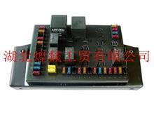 东风金霸康霸多利卡小霸王配电盒总成37BA03-22025 37BA03-22025/37BA03-22025